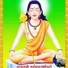 by om_namasivaya_namaha