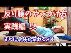 Balance and Posture Cat Exercise, Healthy Life, Health Fitness, Youtube, Workout, Hands, Healthy Living, Work Out, Fitness