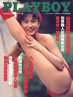 Hong Kong Porn Magazine 8