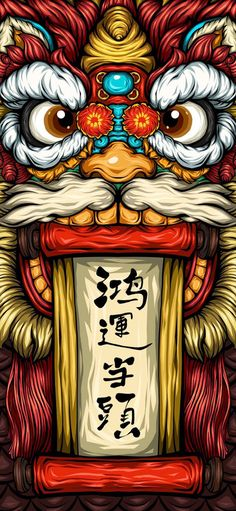 Lucky, lion dance, color, painting, national trend Wallpapers for iPhone11, iPhone11 Pro, iPhone 11 Pro Max - Free Wallpaper | Download Free Wallpapers