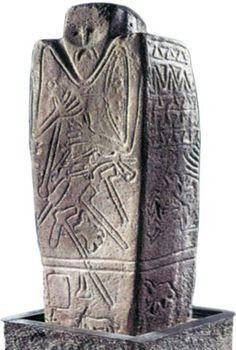 Відгомін тисячоліть. В1973р. при ритті траншеї на Дніпропетровщині було знайдено Керносівській ідол -статую бога, якій 5000р