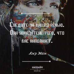 АМУ МОМ