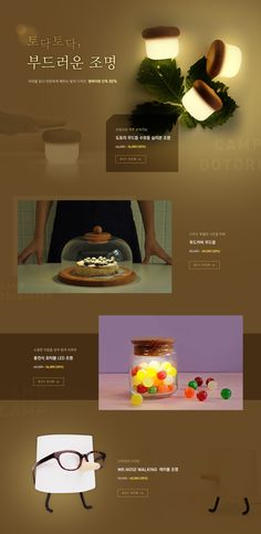 0 Web Design, Page Design, Korean Design, Event Page, Brand Promotion, Ads Creative, Infographic, Branding Design, Banner