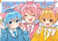 Anime Chibi, Anime Siblings, Neko Boy, Anime Best Friends, Cute Anime Boy, Anime Boys, Anime People, Cute Icons, Vocaloid
