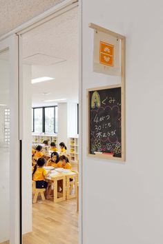 Image 18 of 29 from gallery of Hanazono Kindergarten and Nursery / HIBINOSEKKEI + Youji no Shiro. Photograph by Studio Bauhaus Kindergarten Interior, Kindergarten Design, Bauhaus, Shiro, Kings Garden, School Wall Decoration, School Signage, Door Signage, Childcare Rooms
