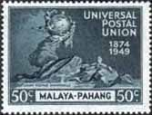 Pahang 1949 Universal Postal Union SG 52 Fine Mint Scott 49 Other Pahang Stamps HERE