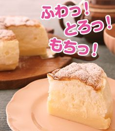 Sweet World Ideas Sweets Recipes, Easy Desserts, Cake Recipes, Cooking Recipes, Easy Homemade Cookie Recipes, Homemade Sweets, Puff And Pie, Kawaii Dessert, Bakery Cafe