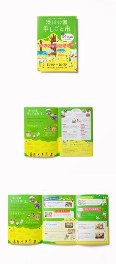 Leaflet Layout, Leaflet Design, Editorial Layout, Editorial Design, Book Design, Layout Design, Pamphlet Design, Folder Design, Magazines For Kids
