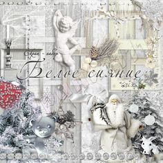 "Photo from album ""White_shine"" on Yandex. Digital Scrapbooking, Digital Papers, Scrapbook Embellishments, Printable Paper, Cover Pages, Yandex Disk, Views Album, Digital Image, Diy And Crafts"