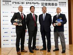 (左から)富士通の今井主将、藤田HC、関学大の鳥内監督、鷺野主将=撮影:Yosei Kozano、16日、都内ホテル ▼16Dec2014共同通信 関学大と富士通が記者会見 来年1月3日にライスボウル http://www.47news.jp/sports/turnover/news/japan_news/162418.html #Rice_Bowl_2015 #Fujitsu_Frontiers_vs_Kwansei_Gakuin_University_Fighters ◆Rice Bowl - Wikipedia http://en.wikipedia.org/wiki/Rice_Bowl
