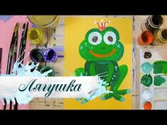 Как нарисовать Царевну-лягушку - урок рисования для детей 4 лет, рисуем дома поэтапно - YouTube