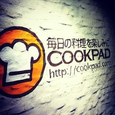 How to create UI in Cookpad
