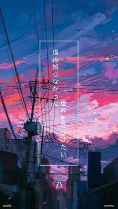 Iphone Wallpaper Bright, Japanese Wallpaper Iphone, Galaxy Wallpaper, Cool Anime Wallpapers, Anime Scenery Wallpaper, Animes Wallpapers, Sky Anime, Anime Galaxy, Drawing Wallpaper