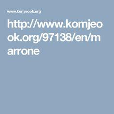 http://www.komjeook.org/97138/en/marrone