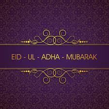 Happy Eid Quotes 2019 images Ramadan Messages, Ramadan Wishes, Eid Mubarak Wishes, Adha Mubarak, Ramadan Greetings, Ramadan Mubarak, Eid Pics, Ramzan Eid, Eid Quotes