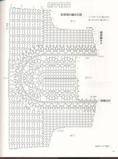 Туника крючком ...от Let's knit (Япония) — Страна рукоделия