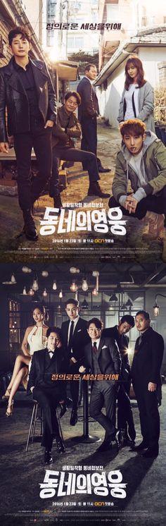 #NeighbourhoodHero #LocalHero (tvN 2016) #LeeSooHyuk #ParkSiHoo