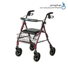 Mobility Aids, Elderly Care, Folded Up, Health, Easy, Personal Care, Color Blue, Wheels, Storage