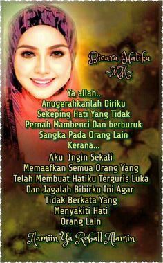 Islamic Love Quotes, Muslim Quotes, Assalamualaikum Image, Religion Quotes, Doa Islam, Good Morning Greetings, Alhamdulillah, Quran, Allah