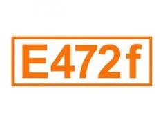 E 472 f auch Weinsäureester genannt. Erfahren Sie alles über diese Kennzeichnung von Lebensmittelzusatzstoffen, ihren Einsatz sowie Bedenklichkeiten.