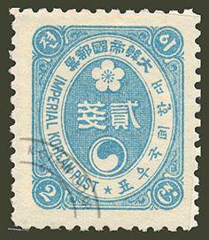 1884 ~ 1897, Sky blue, 1900 05 01, 1900년 5월 1일, 우표번호 21, postage 우표