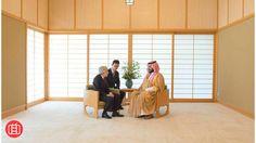 海外の反応「これが日本との差だ!」 皇居で行われたご会見の光景にアラブ社会が衝撃