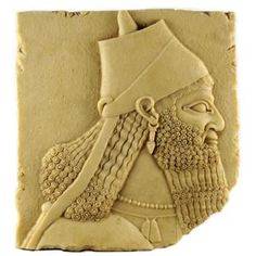 Ashurnasirpal II Assyrian King 883 BC Ashurnasirpal II Assyrian King 883 BC [AS28] - $48.00 : Assyrian market place for museum quality Assyrian Artifacts, Music, Videos, Jewelry, Art, Bookends, T-Shirt and wearables., | Waw Allap