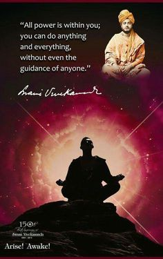 All power is within you ~ Swami Vivekananda Motivational Thoughts, Positive Quotes, Motivational Quotes, Inspirational Quotes, Great Quotes, Me Quotes, Humour Quotes, Swami Vivekananda Quotes, Swami Vivekananda Wallpapers