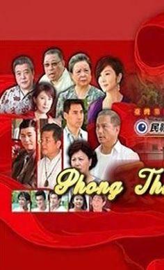 Phim Phong Thủy Thế Gia 2 | Thvl1
