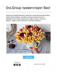 OvLGroup приветствует Вас!