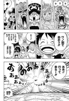 ワンピース Chapter 822 Page 16 One Piece Chapter, One Piece Ace, One Piece Luffy, One Piece Manga, Black And White One Piece, Zoro Nami, Photo Mural, Manga Covers, Manga Pages