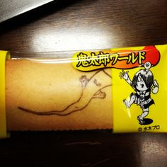 Ittanmomen@Gegege no Kitaro cookie:)