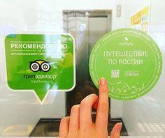 Netizen Rimskaya