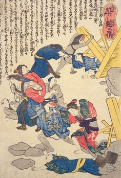 Namazu could be benevolent. Here, they are seen rescuing people from the rubble.