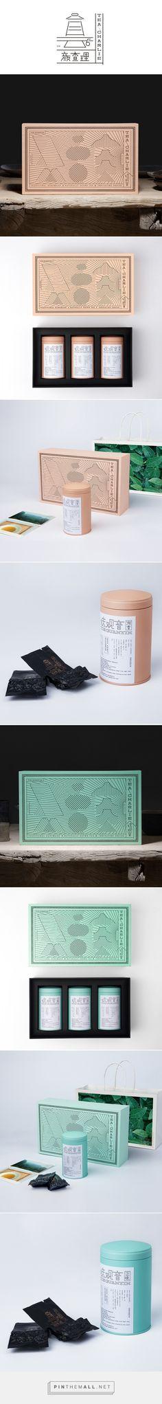 线之乐章,颜查理标志设计 | 壹手设计via iyeslogo curated by Packaging Diva PD. Charlie tea packaging design