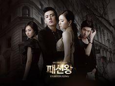 Fashion King (2012 Korean Drama) starring Yoo Ah In, Shin Se Kyung, Lee Je Hoon, and Kwon Yuri.
