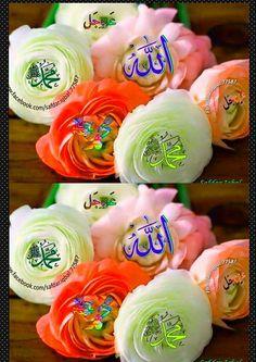 Islamic Websites Info in English Other Languages Islam Muslim, Allah Islam, Islam Quran, Juma Mubarak Pictures, Islamic Websites, Islamic Page, Masjid Al Haram, Jumma Mubarak Images, Allah Names