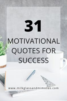 Check out my list of top career development quotes to motivate and inspire. These motivational quotes for success will help you in your professional development journey. #professionaldevelopment #careeradvice #motivationalquotes