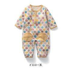 【ベビー服・新生児から使える】ツーウェイオール