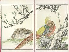 Keinen Double Woodblock Prints 1891