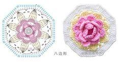 Kira crochet: Crocheted scheme no. 718