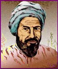 Ibn Al-Nafis was an Arab physician who is mostly famous for being the first to describe the pulmonary circulation of the blood.  He was born in 1213 in Damascus. He attended the Medical College Hospital (Bimaristan Al-Noori) in Damascus. Apart from medicine, Ibn al-Nafis learned jurisprudence, literature and theology. He became an expert on the Shafi'i school of jurisprudence and an expert physician.