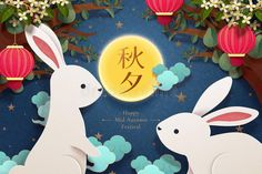 Illustration about Happy mid autumn festival with two rabbits looking at each other on starry night background, holiday name written in Chinese words. Illustration of mooncake, full, lovely - 156712330 Starry Night Background, Happy Mid Autumn Festival, Disney Princess Cartoons, Bunny Crafts, Flower Clipart, Moon Cake, Veterans Day, Festivals, Art For Kids