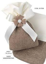 Αποτέλεσμα εικόνας για μπομπονιέρες γάμου Jute Bags, Burlap, Reusable Tote Bags, Dressmaking, Hessian Fabric, Jute, Canvas