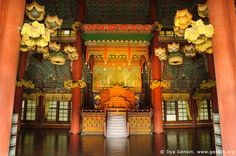 Interior of the Injeongjeon Hall at Changdeokgung Palace (1405/1592 CE) Seoul
