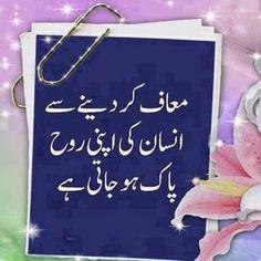 Beautiful Quotes Part 4 - Zubair Khan Afridi Diary【 Inspirational Quotes In Urdu, Urdu Quotes With Images, Sufi Quotes, Quran Quotes, Positive Quotes, First Love Quotes, Couples Quotes Love, Muslim Love Quotes, Islamic Love Quotes
