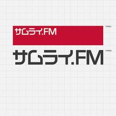 Samurai.FM Logotypes by ekusupo, via Flickr