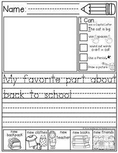 "August Journal Prompts for BEGINNING and or STRUGGLING Writers! Each journal prompt has an illustrated word bank and ""I Can…"" statements!"