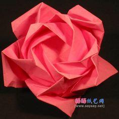 五瓣玫瑰折纸图解教程