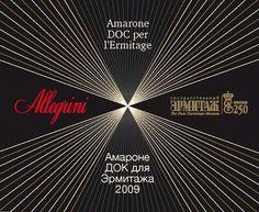 Allegrini Amarone Wine label for the Hermitage Museum in Russia.